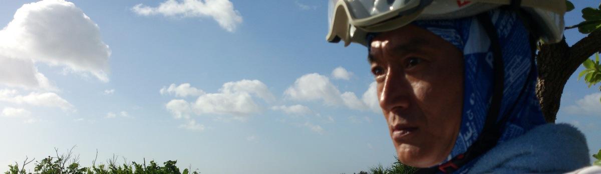 勇氣-我的沖繩故事