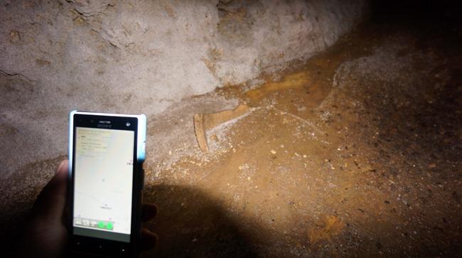 Yaese, Itokazu Cave; 系數監視哨