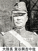 kaya-commander2